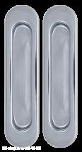 SH010-CP-8 Хром