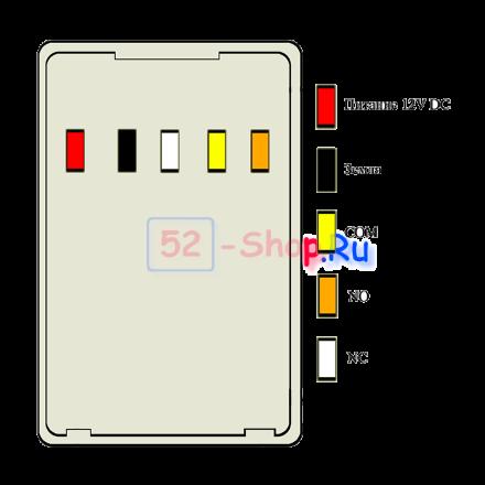 Кнопка выхода SR-BP11L сенсорная