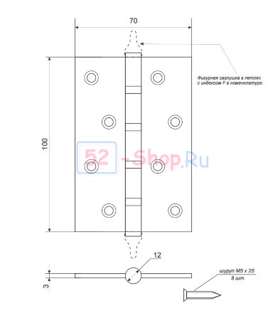 Петля Apecs 100*70-B4-Steel-GM
