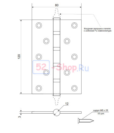 Петля Apecs 120*80-B4-Steel-AB