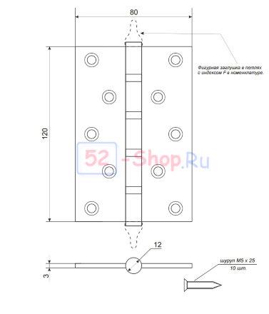 Петля Apecs 120*80-B4-Steel-NIS