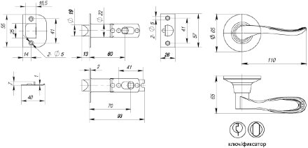 Ручка Punto (Пунто) защелка 6030 AC-E (кл./фик.) медь