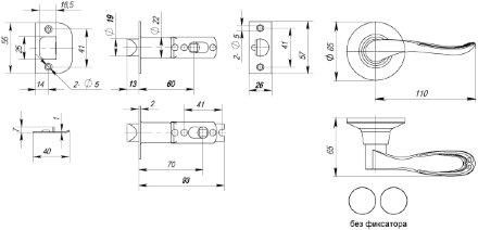 Ручка Punto (Пунто) защелка 6030 AC-P (без фик.) медь