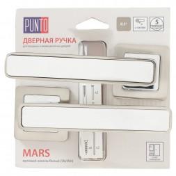 Ручка раздельная PUNTO MARS QR/HD SN/WH-19 матовый никель/белый