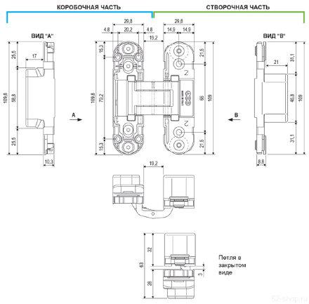 E30200.03.06 (никель) петля ECLIPSE 2.0 (4 накладки в комплекте)