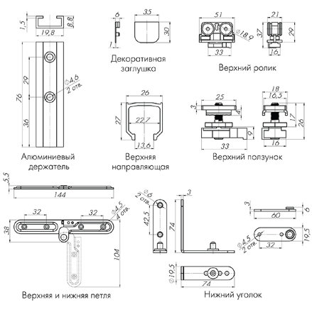 Складная система Armadillo (Армадилло) FOLDING/40