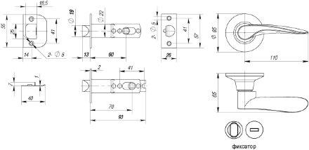 Ручка Punto (Пунто) защелка 6020 AC-B (фик.) медь