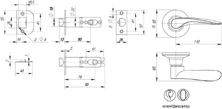 Ручка Punto (Пунто) защелка 6020 AC-E (кл./фик.) медь