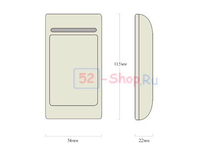 Автономный контроллер SR-SC110 (чёрный)
