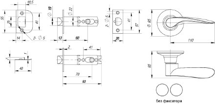 Ручка Punto (Пунто) защелка 6020 AC-P (без фик.) медь
