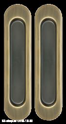 SH010-WAB Бронза матовая